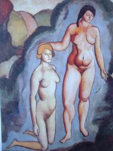 le buisson.  huile sur toile (1911-12)